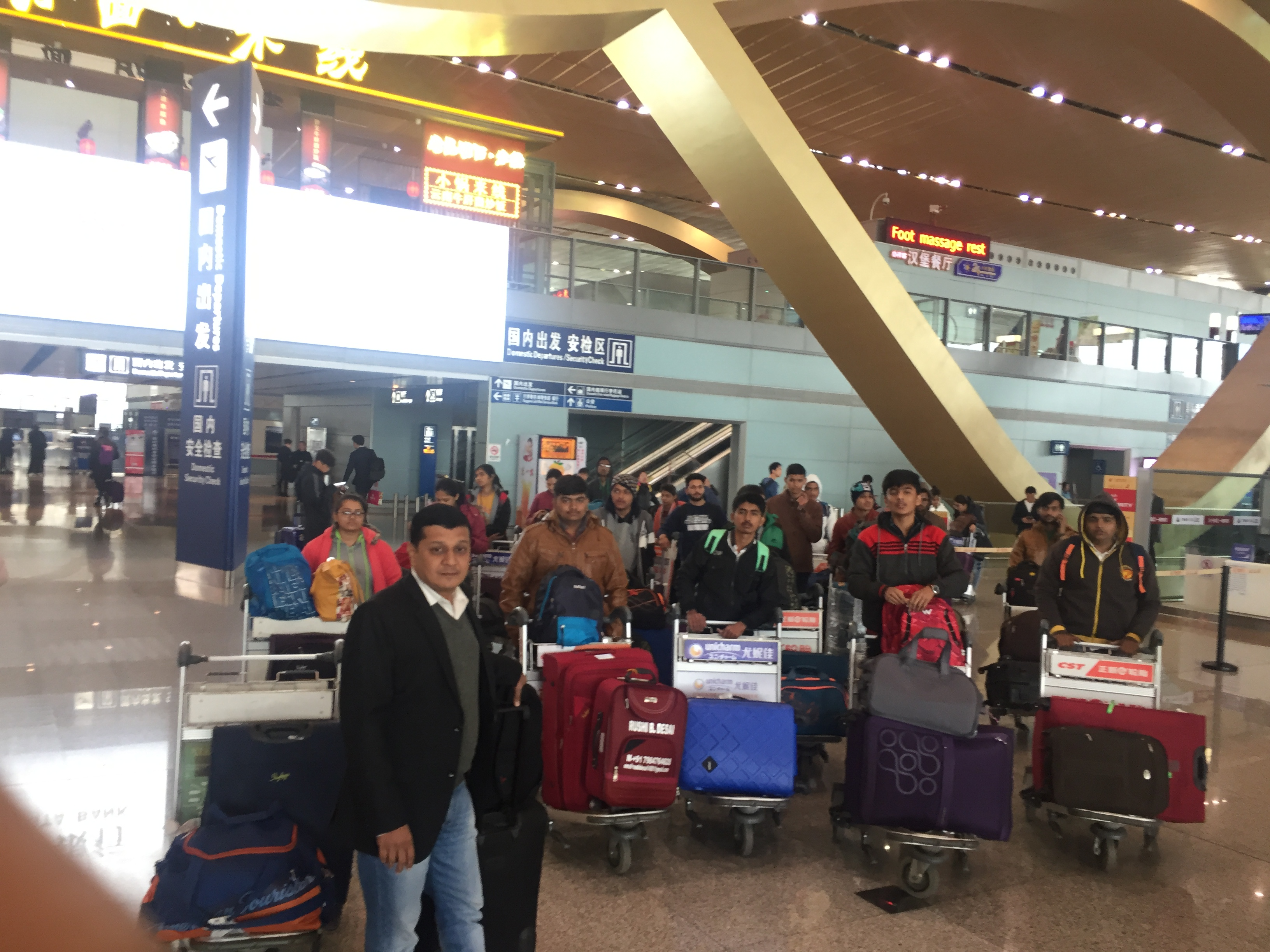 Kunming Airport with Students
